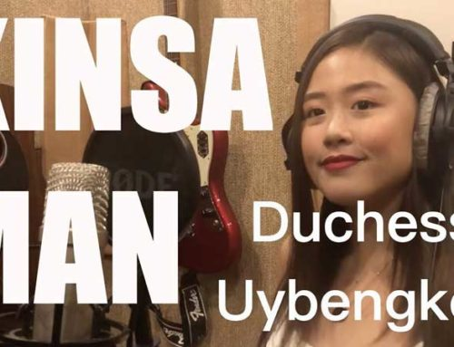 KINSA MAN  by Duchess Uybengkee (Lyrics)